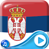 Serbian Flag - 3D Wallpaper