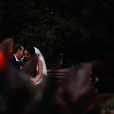 Wedding photographer Kristina Zyabchuk (Zlag). Photo of 05.10.2018