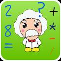 Math Brain Trainer for Kids icon