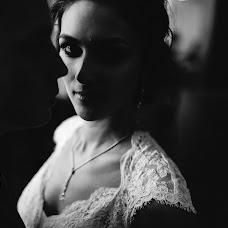 Свадебный фотограф Даша Тебенихина (tebenik). Фотография от 03.11.2016