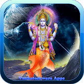 Matsya Avatar Live Wallpaper