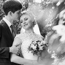 Wedding photographer Olesya Egorova (EgorovaOlesya). Photo of 26.04.2017