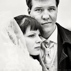 Wedding photographer Yuliana Apina (MonaBente). Photo of 02.04.2014