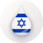 Drops: Learn Hebrew language and alphabet for free 25.18