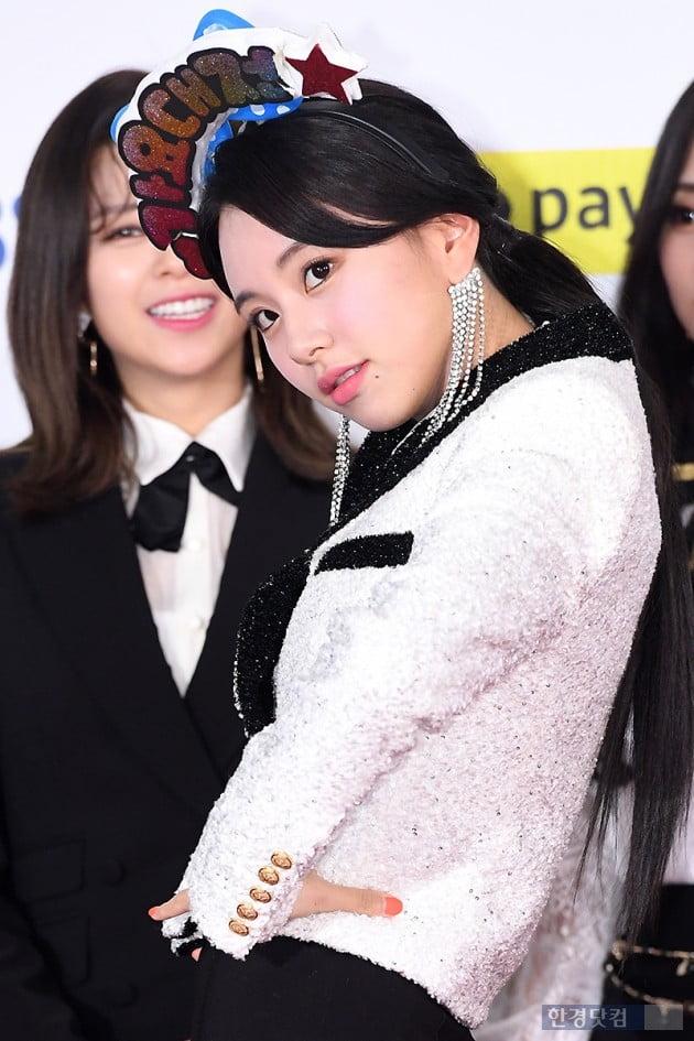 ChaeyoungPose2