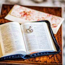 Wedding photographer Denisa Ciortea (denisaciortea). Photo of 11.07.2018