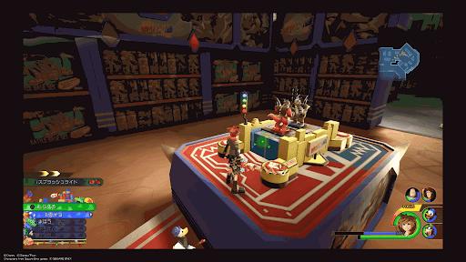 トイボックス:宝箱8