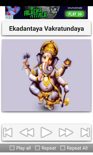 Ganesh Mantra  screenshots 2