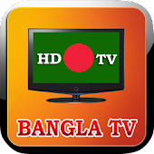 All Bangladesh TV Channels