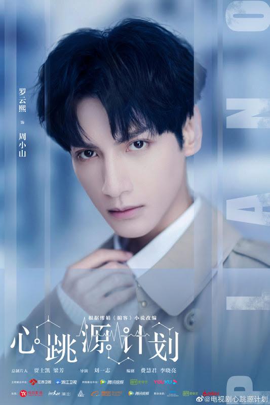 Broker Drama China (2021) : Sinopsis dan Review