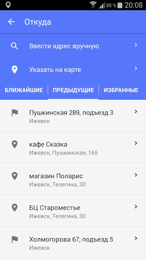Городское ТАКСИ - Наб. Челны– скриншот
