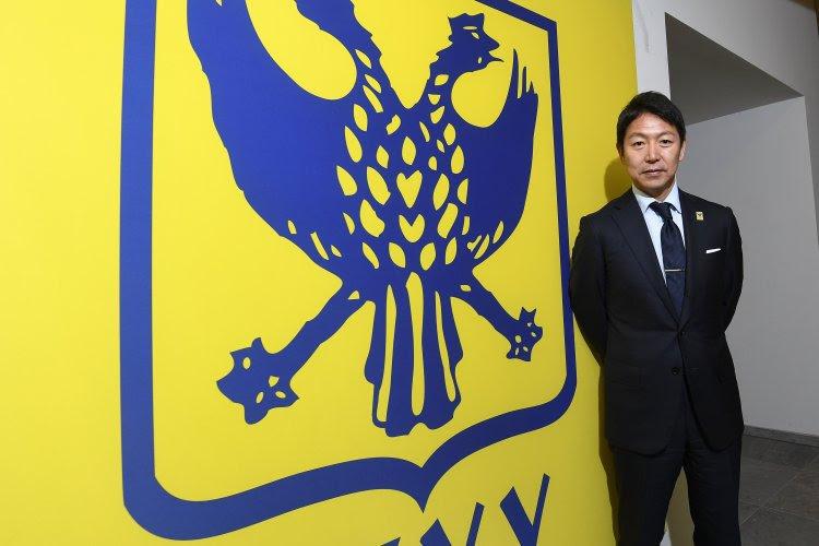 """CEO STVV legt ambitieuze plannen uit: """"Binnen acht jaar kwalificeren voor Europa League"""""""