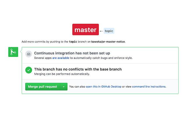 GitHub PR master notice