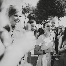 Wedding photographer Daina Diliautiene (DainaDi). Photo of 31.05.2018