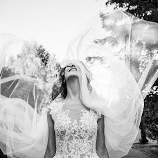 Wedding photographer Anastasiya Balakhonceva (artpersona). Photo of 30.08.2018
