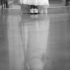 Wedding photographer Ronchi Peña (ronchipe). Photo of 23.05.2018