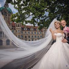 Hochzeitsfotograf Kirill Brusilovsky (brusilovsky). Foto vom 24.11.2018