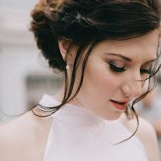 Wedding photographer Anastasiya Korzina (stasybasket). Photo of 05.06.2017
