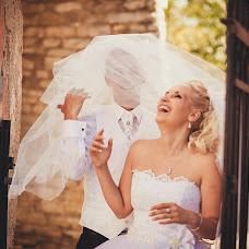 Wedding photographer Maksim Mazur (maksimka37). Photo of 16.08.2016