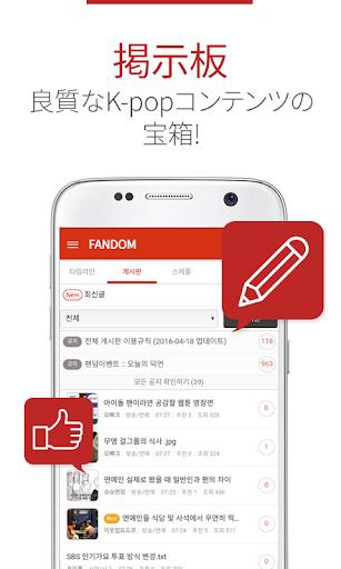 玩免費娛樂APP|下載ファンダム for エムブラック(MBLAQ) app不用錢|硬是要APP