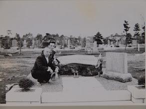 Photo: 1960年12㎡の共同墓地を購入。
