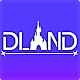 DLAND Android apk