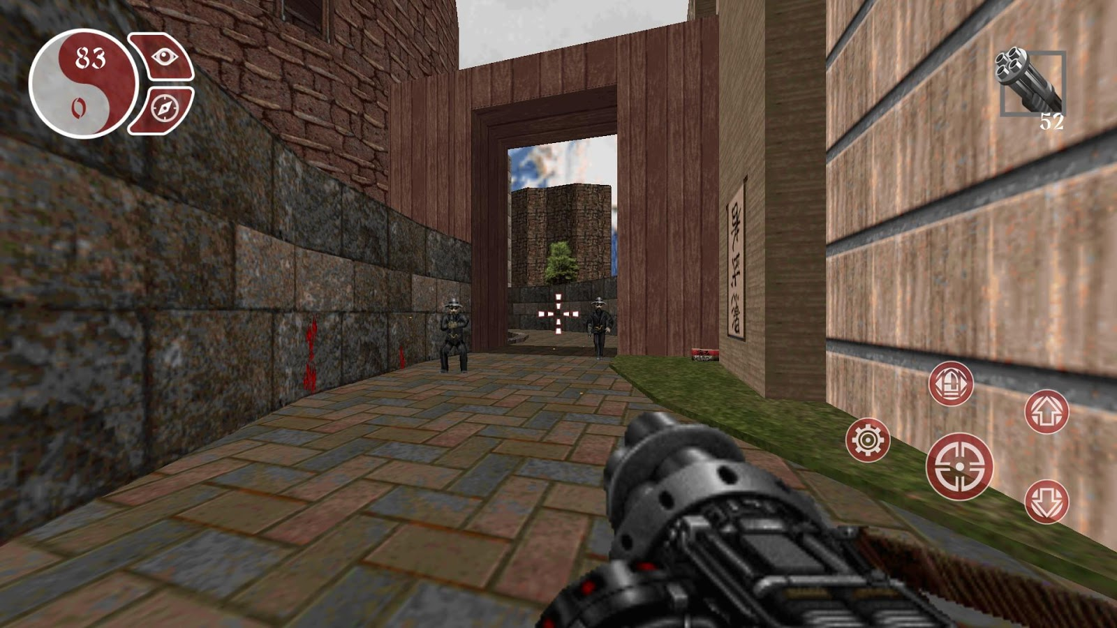 Shadow Warrior Classic Redux- screenshot