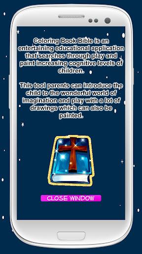 玩免費解謎APP|下載圖畫書聖經 app不用錢|硬是要APP