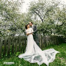Wedding photographer Anton Mironovich (banzai). Photo of 22.02.2018