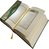 Juz 30 Quran Urdu translation
