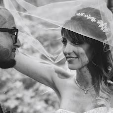 Wedding photographer Vincent Gross (ViGross). Photo of 09.05.2018