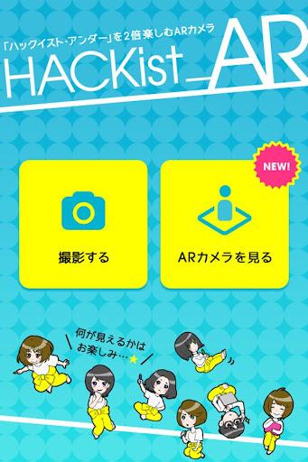 HACKist_AR 3.0.0 Windows u7528 2
