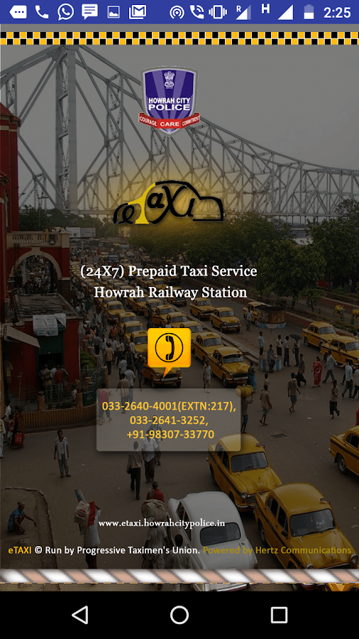 eTaxi-Howrah Staion 3.0- screenshot