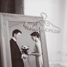 Wedding photographer Dima Francev (vapricot). Photo of 21.05.2013