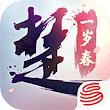 楚留香-自由定制你的江湖人生 icon