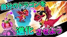 Dragon Mania Legends - ドラゴン トレーニング シミュレーションのおすすめ画像1