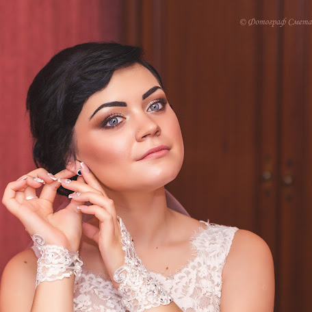 Wedding photographer Elena Smetanina (ElenaS88). Photo of 03.01.2017