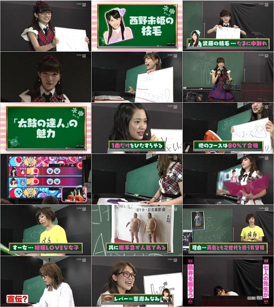 (TV-Variety)(720p) AKB48 ネ申テレビ シーズン19 ep08 150830