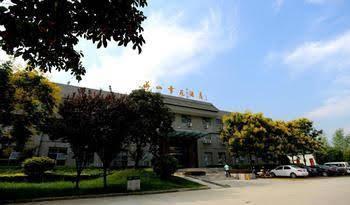 Jingyuan Hotel - Huayin