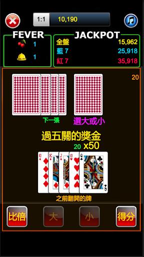 u660eu661f97u6c34u679cu76e4:Slots,Casino,u62c9u9738,u8001u864eu6a5f 1.01 8