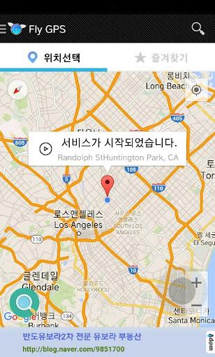 玩免費旅遊APP|下載Fly GPS - 가짜 위치/위치속이기/Fake GPS app不用錢|硬是要APP