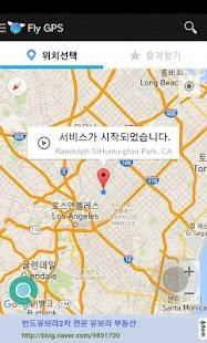 Fake GPS - 가짜 위치/위치 속이기/대리/포켓몬 free version