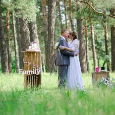 Wedding photographer Ekaterina Zmeeva (Tvoymir). Photo of 01.07.2015