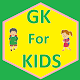 GK For Kids for PC-Windows 7,8,10 and Mac