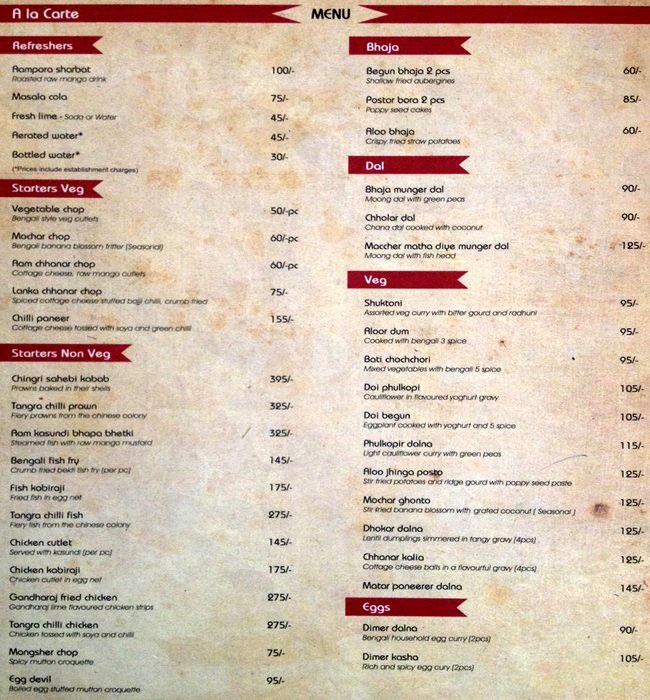Esplanade - Streets menu 2