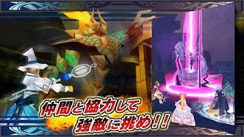 Screenshot of RPG セレスアルカ オンライン【ペットと冒険できるRPG】