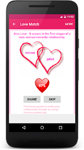 Love Match (Calculator)- screenshot thumbnail