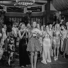 Свадебный фотограф Лина Нечаева (nechaeva). Фотография от 30.09.2018