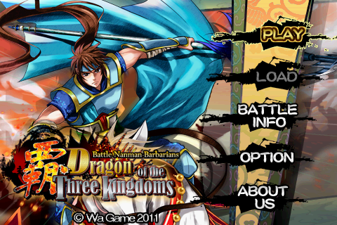 Dragon of the Three Kingdoms_L- screenshot