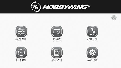 玩免費程式庫與試用程式APP|下載HW Link app不用錢|硬是要APP